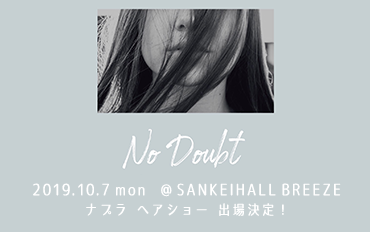 No Doubt 出場決定!